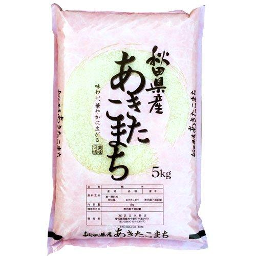 秋田県 無洗米 1等米 秋田小町 5kg 令和元年産