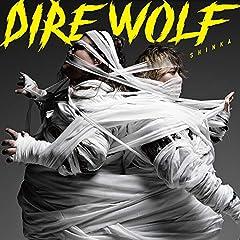 自分らしさ♪Dire WolfのCDジャケット