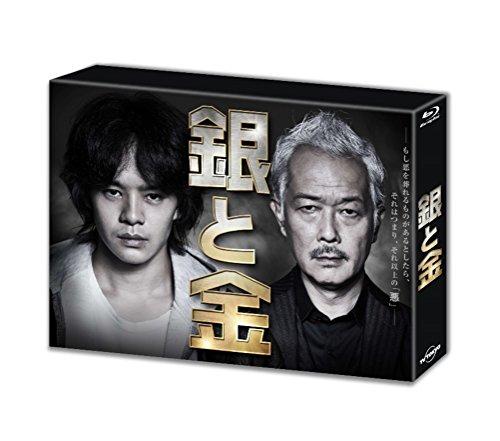 【Amazon.co.jp限定】銀と金 Blu-ray BOX(特典内容未定)