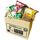 カルビー・菓道など人気駄菓子のスナック袋だけ集めました!ちょっと豪華に!大人からお子様で満足の42袋セット
