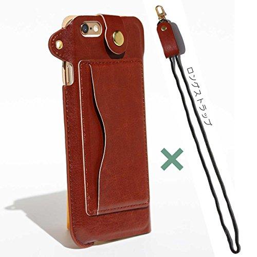 iPhone6s ケース 手帳型 バンパー ( 革調 ) お...