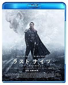 ラスト ナイツ [Blu-ray]