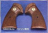 パイソン用 アメリカンウォールナット製 オーバーサイズ チェッカーグリップ【TANAKA Works】