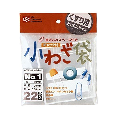 小わざ袋 No.1(22枚入)