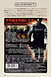 S.W.A.T. [SUPERBIT(TM)] [DVD]