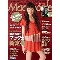 Mac People (マックピープル) 2012年 06月号 [雑誌]