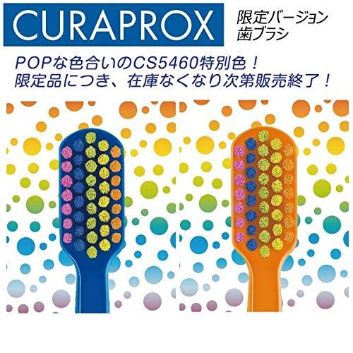 クラプロックス 歯ブラシ CS5460 レインボーバージョン ピンク+黄色 二本セット