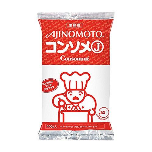 【常温】 味の素 KKコンソメJ 500g 業務用 コンソメ
