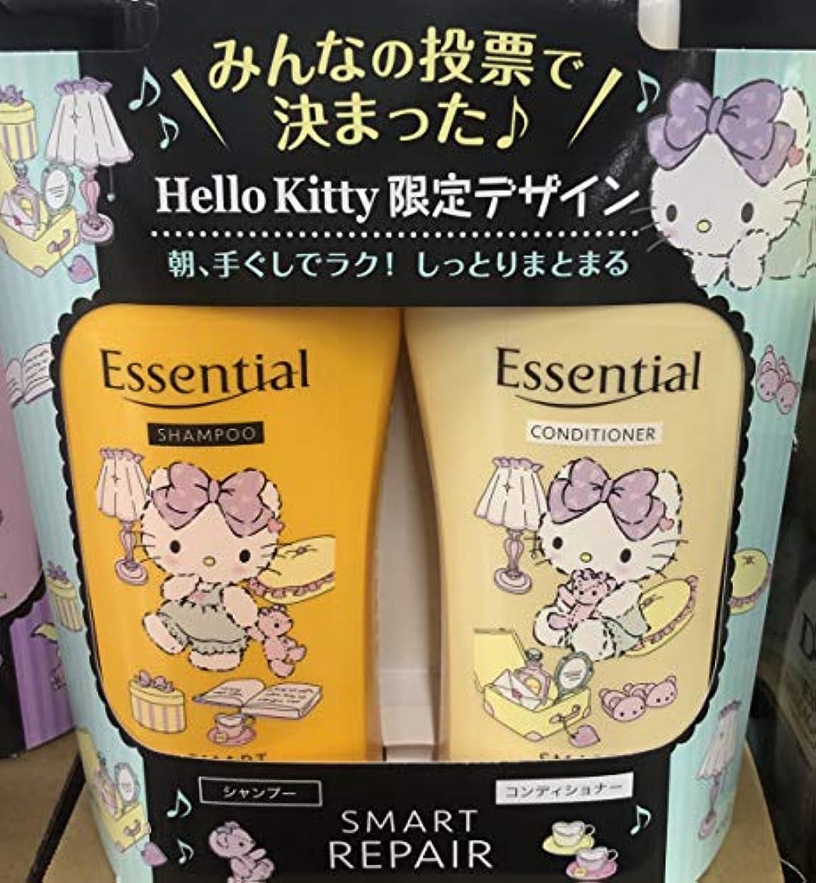 アルミニウムキャンバスアボートEssntial エッセンシャルヘアシャンプー480ml&コンディショナー480ml【SMART REPAIR】スマートリペア ハローキティ 限定パッケージ Hello Kitty