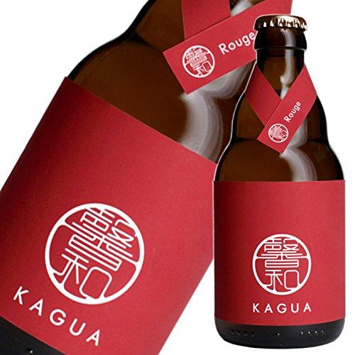 馨和 KAGUA Rouge (赤) 330ml