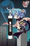 「鬼ごっこ! Portable」の関連画像