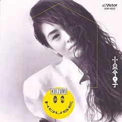 CDJ♪小泉今日子のCDジャケット