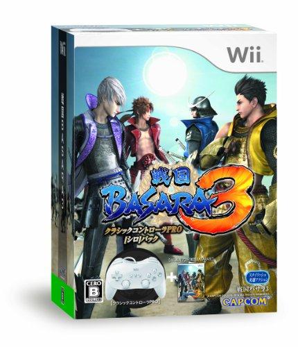 戦国BASARA3 クラシックコントローラPRO【シロ】パック - Wii