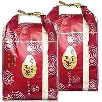 【新米】【精米】 新潟県産 白米 ありがとう三米 10kg (5kg 2袋)平成30年産 (品種:いのちの壱)【今議商店】