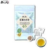 森のこかげ 国産 目薬の木茶 3g×20p めぐすりのき茶 100% Z