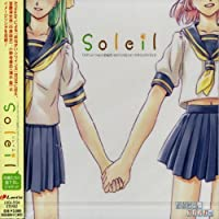 Onegai Twins Image Soundtrack: Soleil by Onegai Twins (2013-05-03)
