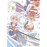 赤髪の白雪姫 Vol.8 <初回生産限定版>【Blu-ray】