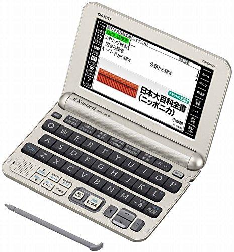 カシオ 電子辞書 エクスワード 生活・教養モデル XD-Y6500GD ゴールド コンテンツ140