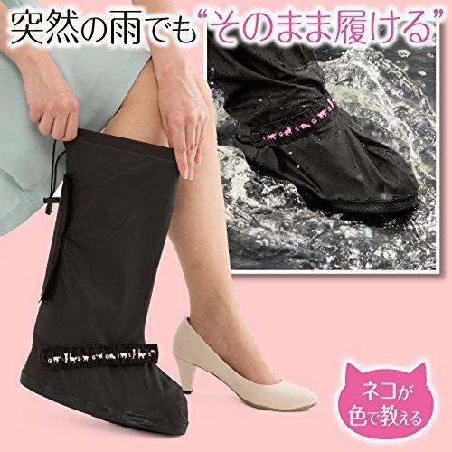 NHK まちかど情報室で紹介!ネコのそのまま履ける携帯ブーツ...