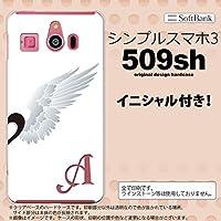 509SH スマホケース シンプルスマホ3 カバー イニシャル 翼(ペア) 白(右) nk-509sh-478ini E