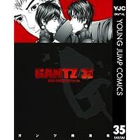 GANTZ 35 (ヤングジャンプコミックスDIGITAL)