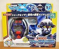 コナミ 超星艦隊セイザーX X装着 シャークナックル 変身ブレス