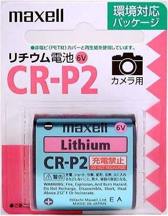 日立マクセル CR-P2.1BP カメラ用リチウム電池 CR-P2 円筒形リチウム電池 リチウムシリ...