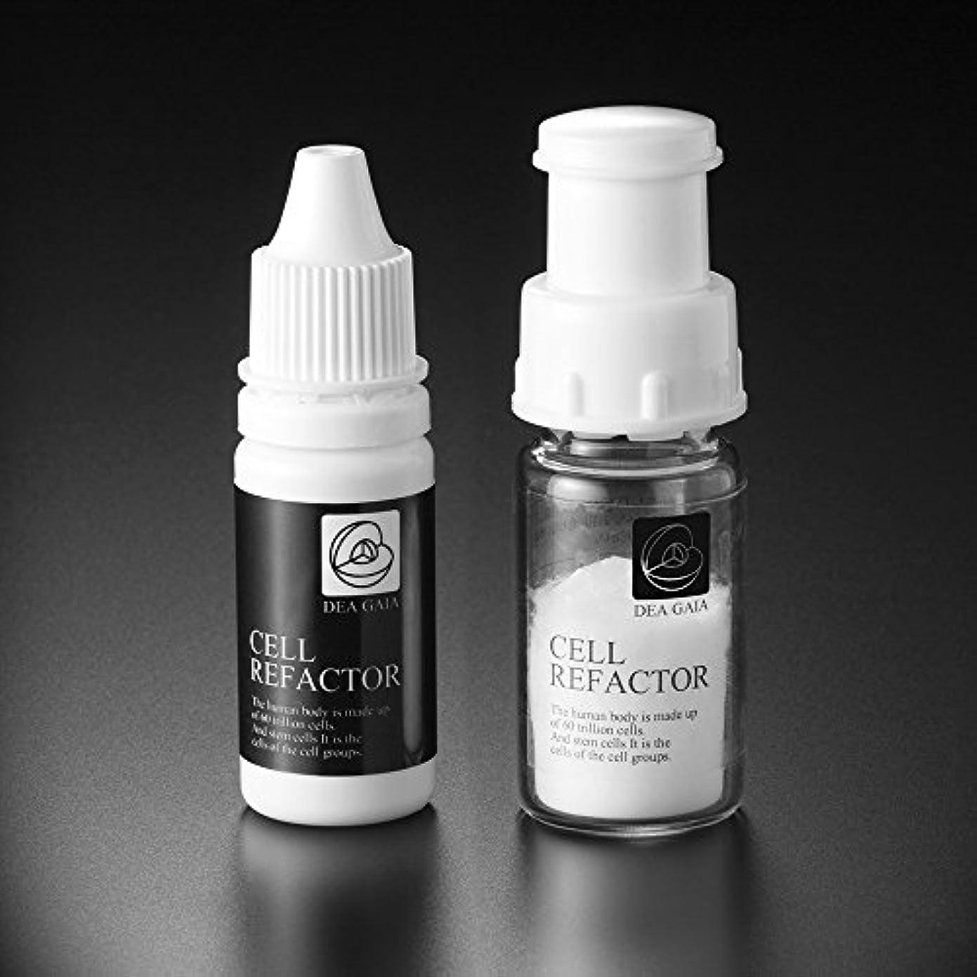 連続的ポジティブ慎重にヒト幹細胞 美容液『ディアガイア セルリファクター エイジレスナイトリペアエッセンス』(2セット)
