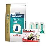 【PACK】ロイヤルカナン ベッツプラン 猫用 メールケア 4kg & 猫用フロントラインプラス 3本(動物用医薬品)
