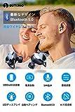 【令和最新版 LEDディスプレイ Bluetooth イヤホン】 ワイヤレスイヤホン Hi-Fi 高音質 ステレオサウンド AAC対応 5000mAh大容量充電ケース付き 完全ワイヤレス イヤホン 電池残量インジケーター付き Bluetooth5.0+EDR搭載 自動ペアリング 両耳 左右分離型 CVC8.0ノイズキャンセリング対応 IPX7防水 ブルートゥース イヤホン Siri対応 落下防止 マイク内蔵 技適認証済 iPhone/iPad/Android適用 (ブラック) 画像