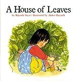 はっぱのおうち・英語版―A House of Leaves (こどものともファースト・イングリッシュ・ブック)