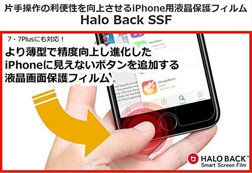 <国内正規品> Halo Back SSF 【iPhone7  iP...