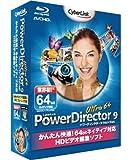 PowerDirector9 Ultra64