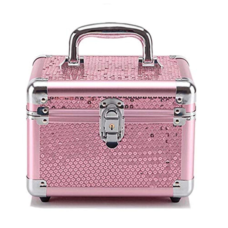 乳有料来て化粧オーガナイザーバッグ ピンクのスパンコールロック可能なメイクアップジュエリーネイルポーランドの美容タトゥーボックス美容アクセサリー収納ケース 化粧品ケース (色 : Pink(S))