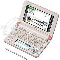 カシオ 電子辞書 エクスワード ビジネスモデル コンテンツ150 XD-U8500PK ピンク