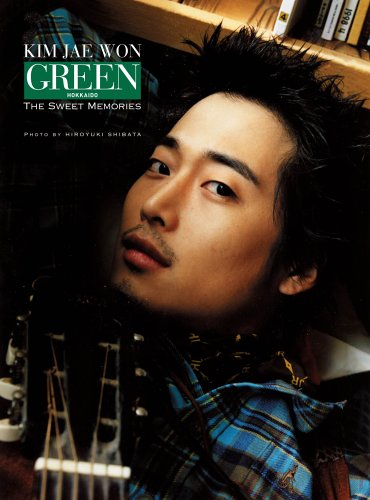 "KIM JAE WON The Sweet Memories ""GREEN"""