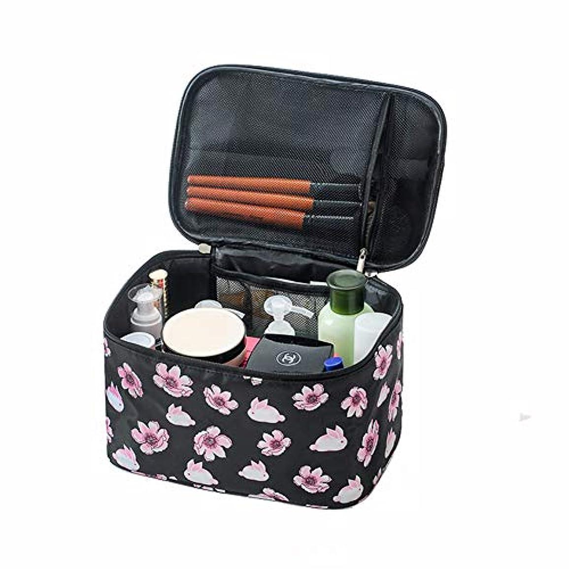 インフレーション課す胃HOYOFO 化粧ポーチ バニティポーチ 大容量 かわいい 旅行 メイクバッグ 防水 おしゃれ 化粧品収納 出張 折畳み 機能的 ブラック/サクラ