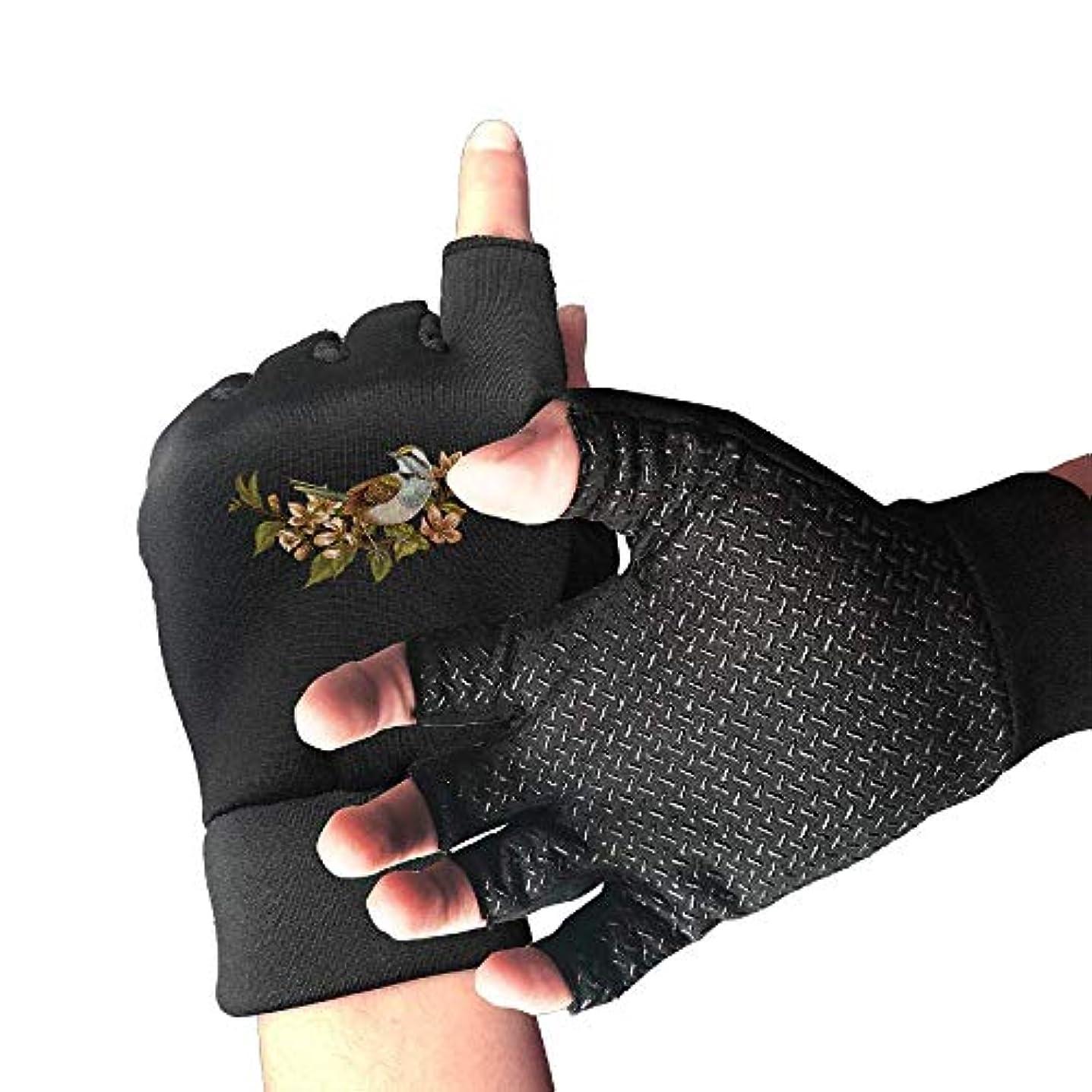 不和ジョージスティーブンソン肉Cycling Gloves White Flowers Bird Men's/Women's Mountain Bike Gloves Half Finger Anti-Slip Motorcycle Gloves