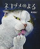 【新潟】みんなのレオ・レオーニ展:2018年10月6日(土) ~12月16日(日)