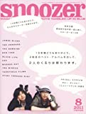snoozer (スヌーザー) 2011年 08月号 [雑誌] 画像