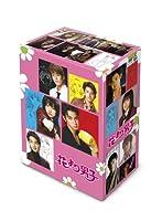花より男子DVD-BOX