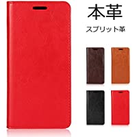 AQUOS R ケース SH-03J ケース SHV39 ケース 手帳型 本革 カバー レザー 財布型 スタンド機能 スマホケース カードホルダー レッド