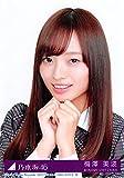 【梅澤美波】 公式生写真 乃木坂46 インフルエンサー 封入特典 Type-B