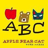 Apple Bear Cat