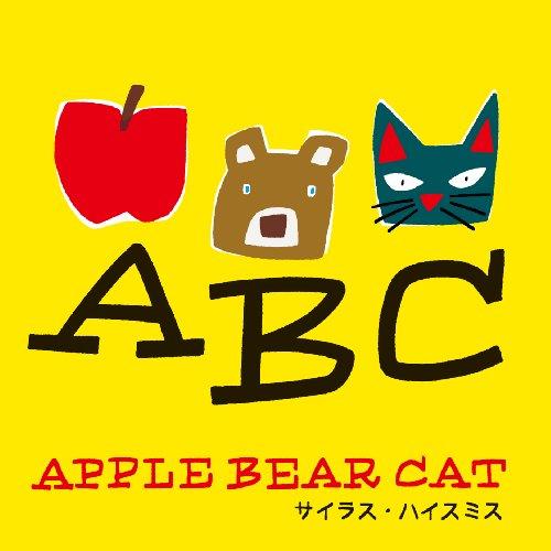 Apple Bear Catの詳細を見る