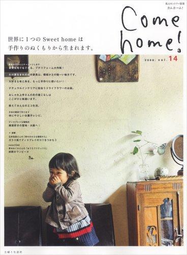 Come home! vol.14 (私のカントリー別冊)
