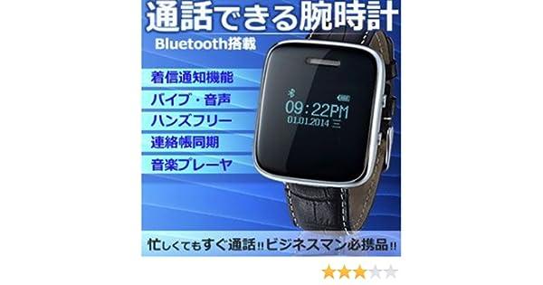 09948a2a17 Amazon | 通話できる腕時計 Bluetooth搭載 デジタル 腕時計 着信通知 バイブ 音 日本語表示 音楽プレーヤ | ヘッドセット 通販