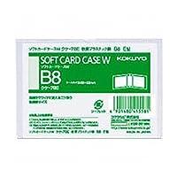 コクヨ クリアケース カードケース 軟質タイプ B8 クケ-78E 『 2枚 』 Japan