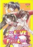 LOVE&FOOL / 酒井 ヒロヤス のシリーズ情報を見る