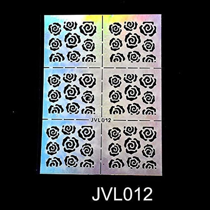 看板有毒な顕現SUKTI&XIAO ネイルステッカー 1Pc中空アウトネイルアートDIYのヒントガイド転送ステッカーアクセサリーのヒントマニキュアデカール装飾、Jvl012